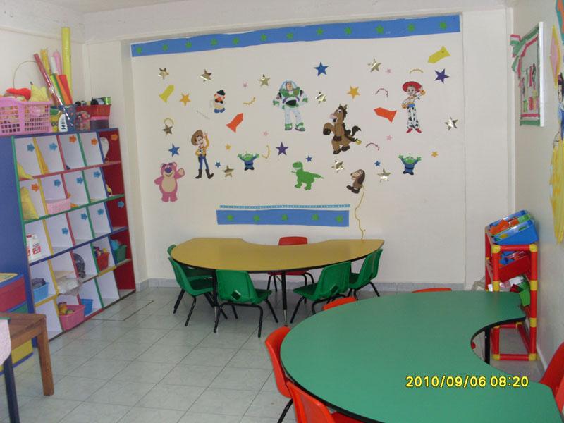 Galer A Centro Escolar Y Jard N De Ni Os Miguel Auza